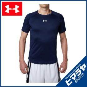 アンダーアーマー バスケットボールウェア 半袖シャツ メンズ ングショットTシャツ バスケットボール Tシャツ MEN 1316918-410 UNDER ARMOUR
