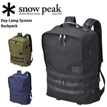 スノーピーク (snow peak) Day Camp System Backpack デイキャンプシステム バックパック UG-63000 【カバン】【SP-ETCA】
