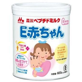 森永 ペプチドミルク E赤ちゃん 大 820g (TC)