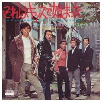 ジャッキー吉川とブルー・コメッツ それはキッスで始まった MEG-CD