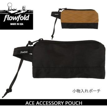 FLOW FOLD フローフォールド ACE ACCESSORY POUCH FFAP 【カバン】 ポーチ 小物入れ【メール便・代引不可】