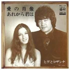 ヒデとロザンナ 愛の肖像 MEG-CD