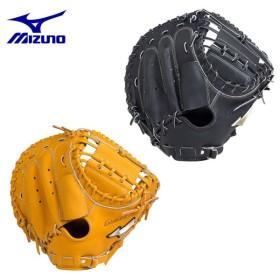 ミズノ 野球 一般軟式 グローバルエリート キャッチャーミット 1AJCR18310 MIZUNO 捕手
