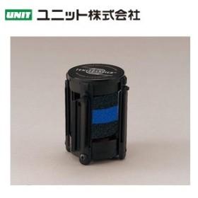 ユニット 870-9514 ベルト交換用カセット(870-70・71専用) 黒青ストライプ ベルト/ポリエステル