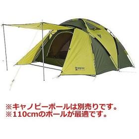 (セール)(送料無料)Alpine DESIGN(アルパインデザイン)キャンプ用品 ソロ その他テント S-2 ドームテント AD-S15-402-049