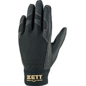 (セール)ZETT(ゼット)野球 守備用 シュビヨウ グラブ BG269JB-1900LHJL ジュニア LHJL ブラック