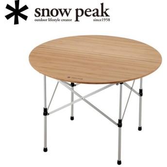スノーピーク snowpeak ファニチャー/ローテーブルラウンド竹/LV-042T 【SP-FUMI】