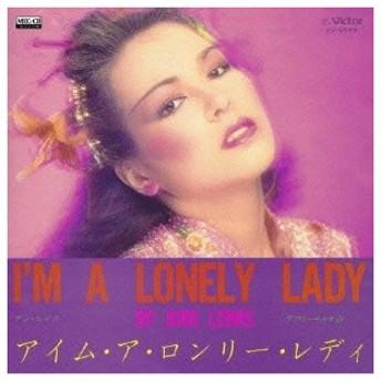アン・ルイス アイム・ア・ロンリー・レディ MEG-CD