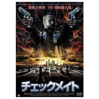 チェックメイト DVD