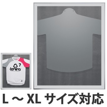 ユニフォーム額 L112 S-GY Lサイズ ( ユニフォーム 額縁 額 )
