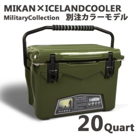 ICELANDCOOLER × MIKAN ミカン MilitaryCollection別注カラーモデル 20QT  アイスランドクーラーボックス クーラーBOX アウトドア キャンプ 保冷