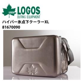 ロゴス LOGOS バーベキュー&クッキング/ハイパー氷点下クーラーXL/81670090【LG-COOK】