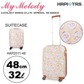 HAPI+TAS My Melody TSAロック搭載 スーツケース 32L HAP2011 48