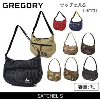 (旧ロゴ) GREGORY グレゴリー サッチェルS SATCHEL S 日本正規品 ショルダーバッグ メッセンジャー アウトドア ボディーバッグ【ショルダー】