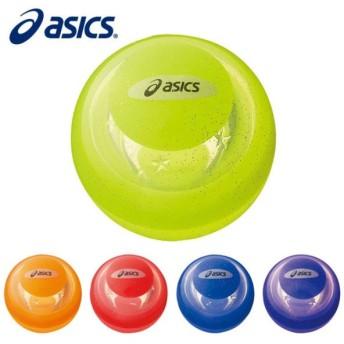 アシックス グランドゴルフボール ハイパワーボール アトム GGG328 asics