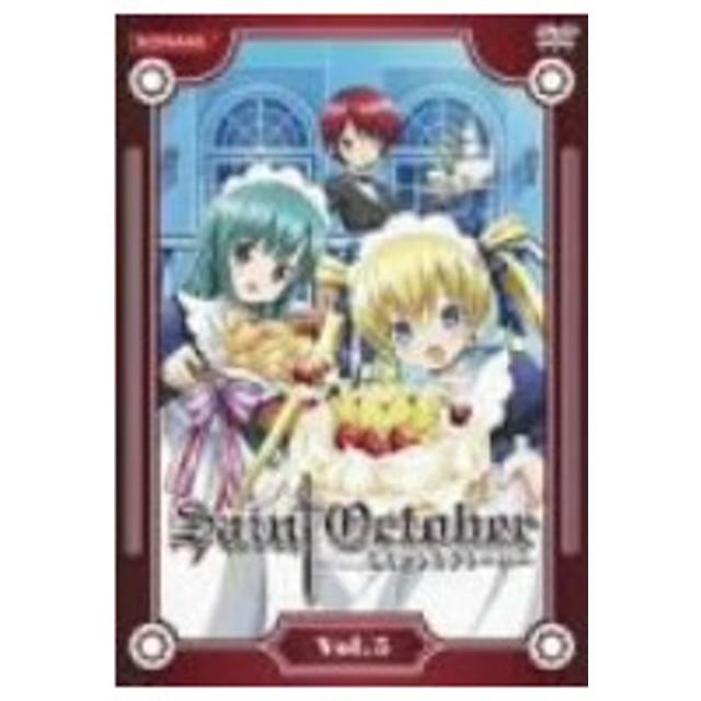 セイントオクトーバー5 /  (DVD)