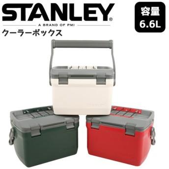 【STANLEY/スタンレー】 クーラーボックス 6.6L ランチクーラー/日本正規品/★2018年春夏 新カラー入荷★【BBQ】【COOK】