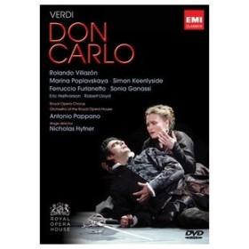 アントニオ・パッパーノ Verdi: Don Carlo (ROH2008) DVD