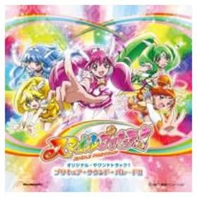 スマイルプリキュア! オリジナル・サウンドトラック1 /  (CD)