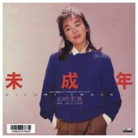 岩崎宏美 未成年 MEG-CD
