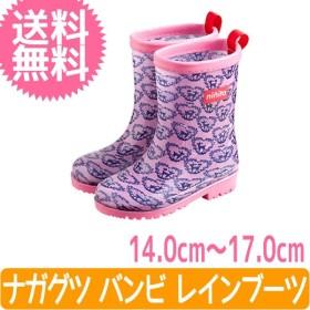 ninita(ニニータ) ナガグツ バンビ キッズ レインブーツ 長靴