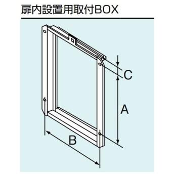 ガス給湯器 部材 リンナイ UOP-G030A-TME 扉内設置用取付BOX [≦]