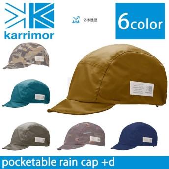 カリマー Karrimor pocketable rain cap +d ポケッタブル レインキャップ +d【メール便・代引不可】