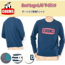 チャムス chums 長袖Tシャツ Boat Logo L/S T-Shirt ボートロゴ長袖Tシャツ CH01-1284 【雑貨】メンズ フェス アウトドア