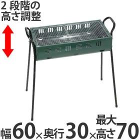 バーベキューコンロ 600 NEWスパイヤー ツーウェイ 幅60cm 5〜6人用 ( キャプテンスタッグ 調理器具 アウトドア )