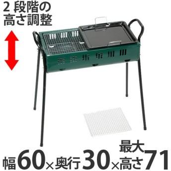 バーベキューコンロ 600 NEWエフェクト ツーウェイ 幅60cm 5〜6人用 鉄板付き ( キャプテンスタッグ 調理器具 アウトドア )