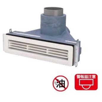 換気扇部材 パナソニック VB-GL100PS2 気調システム ライン型グリル(給気専用)(壁・天井用) その他関連部材 [■]