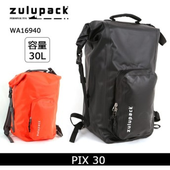zulupack ズールーパック PIX 30 バックパック WA16940