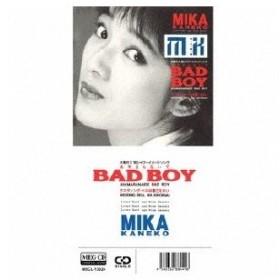 金子美香 あやまらないでBAD BOY MEG-CD