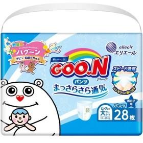 グーン パンツ まっさらさら通気 BIG大サイズ 男の子(ハグーン企画品) ( 28枚入 )/ グーン(GOO.N)