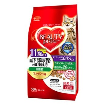 日本ペットフード ビューティープロ キャット 猫下部尿路の健康維持 11歳以上 (560g) キャットフード