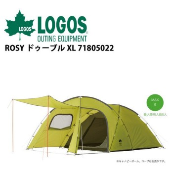 ロゴス LOGOS ROSY ドゥーブル XL/71805022【LG-TENT】