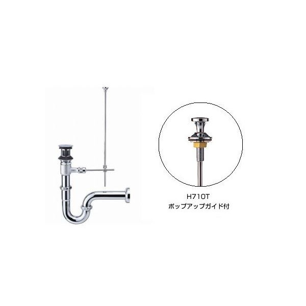 SANEI π三栄水栓/ 【H700-32】 ポップアップSトラップ