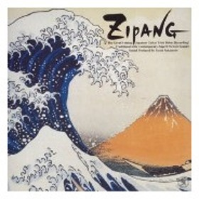 ZIPANG ジパング CD