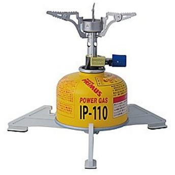 (セール)IWATANI(イワタニ)キャンプ用品 ガスバーナー プリムスフェムトストーブ P-115F