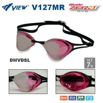 競泳ゴーグル ビュー VIEW Blade ZERO ブレードゼロ 競泳 水泳 FINA承認 ミラーゴーグル ノンクッション V127MR-DMVDSL