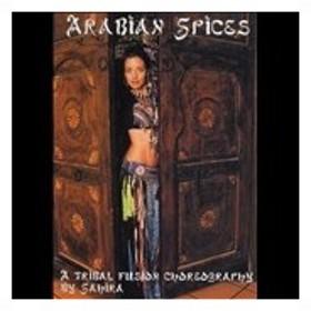 Sahira Arabian Spices - A Tribal Fusion Choreography DVD
