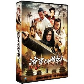 流星胡蝶剣 DVD-BOX II DVD