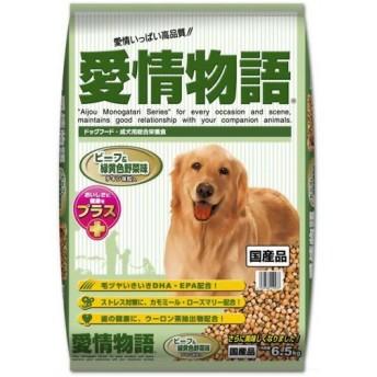 愛情物語 ビーフ&緑黄色野菜味 チキン味粒入 6.5kg