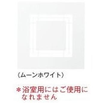 東芝 ダクト用換気扇【DV-X14FV】ルーバー フラットインテリアパネル ムーンホワイト