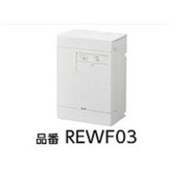 電気温水器 TOTO REWF03B11 湯ぽっと 電気温水器 パブリック洗面・手洗い用 約3L 壁掛型 先止め式 [■]