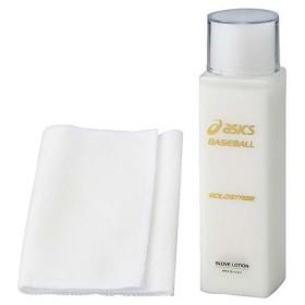 ASICS(アシックス)野球 グローブオイルアクセサリー GS.GSグラブローシヨン BEO101.00 メンズ F ナチユラル