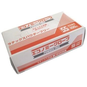 ラテックス手袋 エコノミーグローブラテックスパウダーフリー(粉なし) SSサイズ YG-300-0 100枚/箱【条件付返品可】