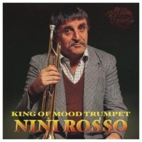 Nini Rosso ムード・トランペットの王様、ニニ・ロッソの魅力 〜夜空のトランペット CD