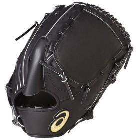 (セール)(送料無料)ASICS(アシックス)野球 軟式グローブ一般 ナンシキ.ロイヤルロード BGR7CP.90 ブラツク