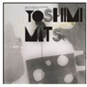 Yoshimi (Yoshimi P-We) Words On The Floor CD
